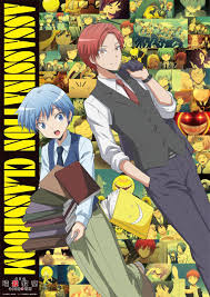 Watch Movie Ansatsu Kyoushitsu season 1