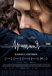 Watch Movie Arrhythmia
