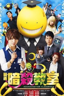 Watch Movie Assassination Classroom