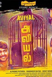 Watch Movie Aviyal