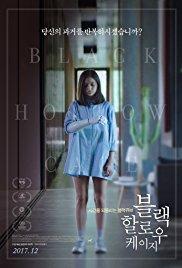 Watch Movie Black Hollow Cage