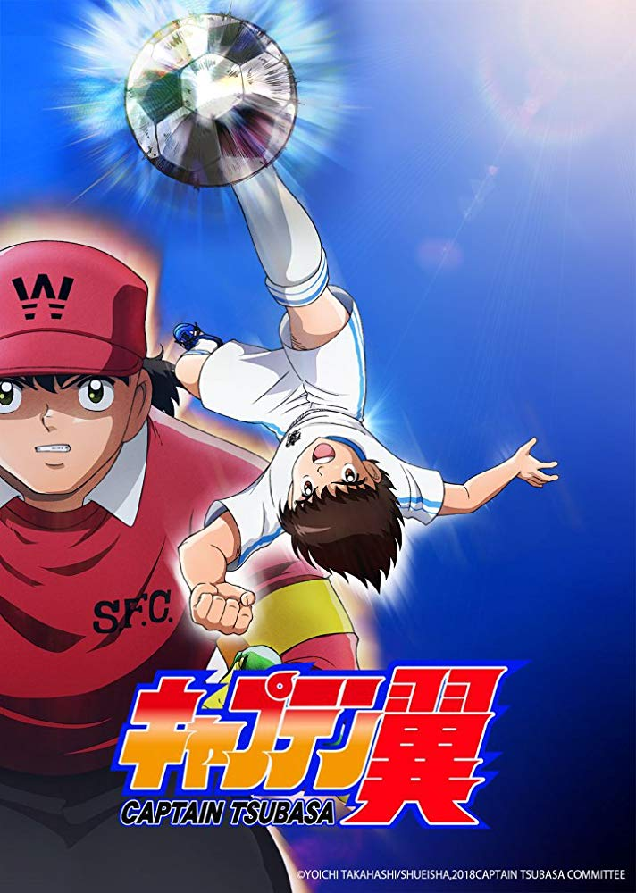 Watch Movie Captain Tsubasa (2018)
