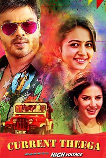 Watch Movie Current Theega