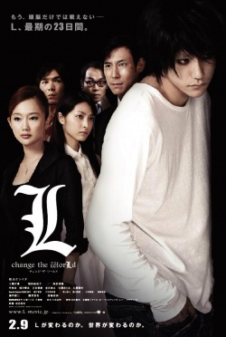 Watch Movie Death Note 3: L Change The World