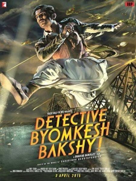 Watch Movie Detective Byomkesh Bakshy