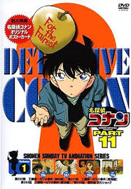 Watch Movie Detective Conan - Season 11