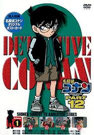 Watch Movie Detective Conan - Season 12