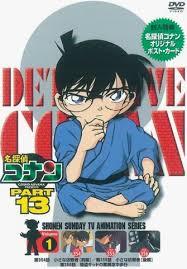 Watch Movie Detective Conan - Season 13