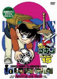 Watch Movie Detective Conan - Season 15