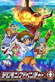 Watch Movie Digimon Adventure (2020) - Season 1