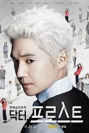 Watch Movie Dr. Frost