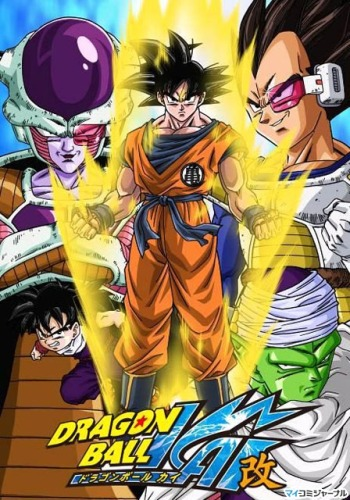 Watch Movie Dragon Ball Z Kai - Season 2