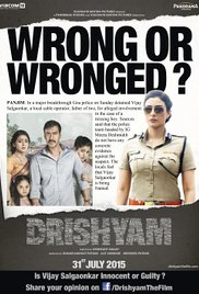 Watch Movie Drishyam