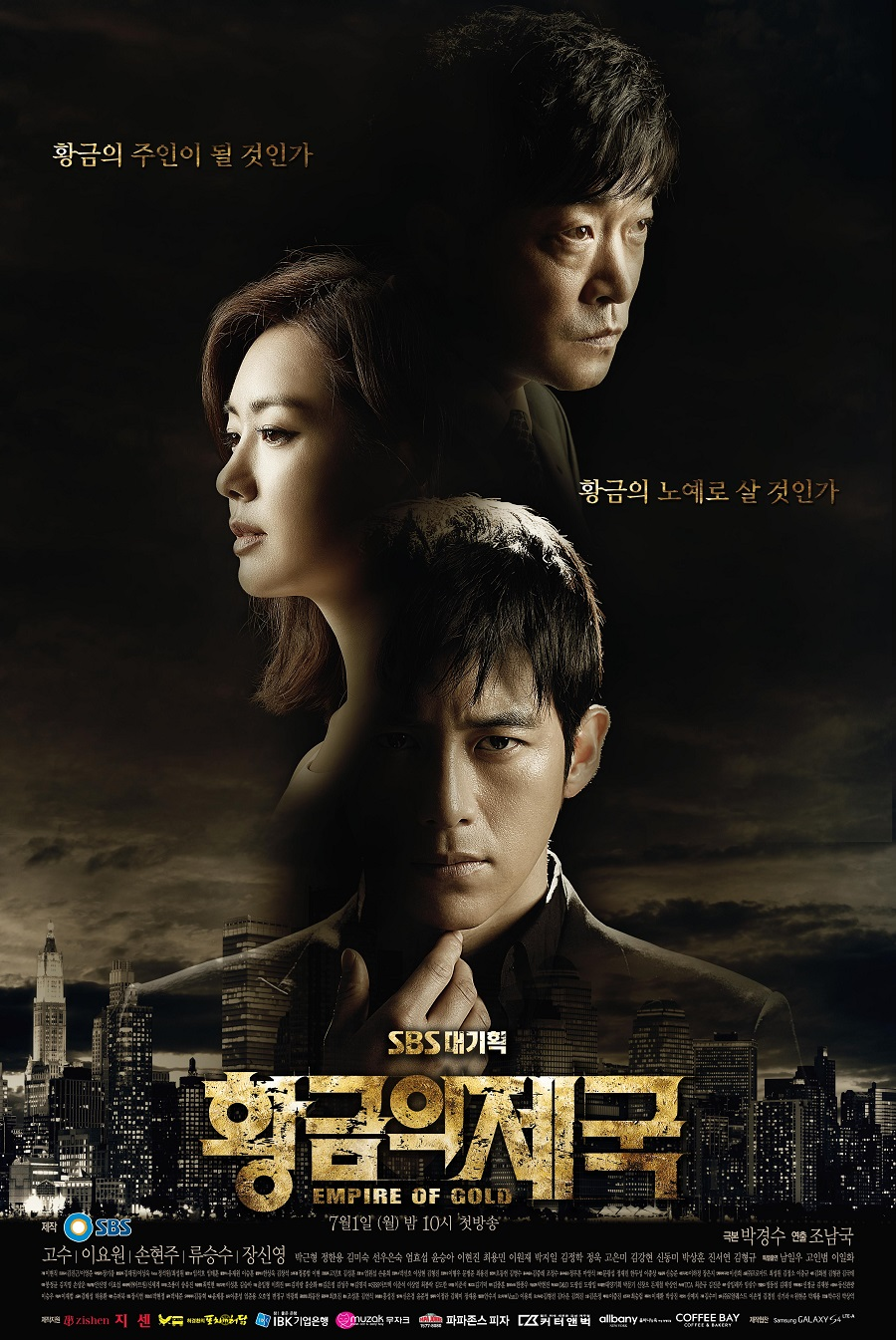 Watch Movie Empire of Gold
