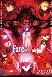 Watch Movie Fate/Stay Night: Heaven's Feel - II. Lost Butterfly
