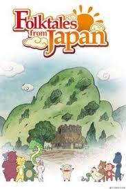 Watch Movie Folktales from Japan