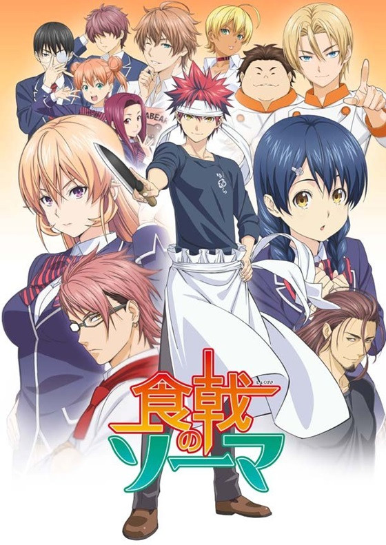Watch Movie Food Wars: Shokugeki no Soma  - Season 4