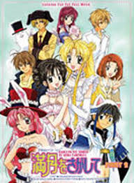 Watch Movie Full Moon wo Sagashite