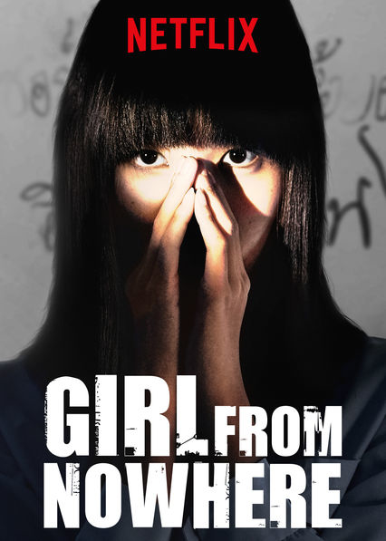Watch Movie Girl From Nowhere - Season 1