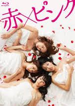 Watch Movie Girls Blood