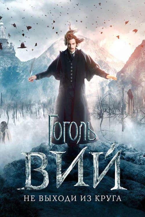 Gogol' - Season 1