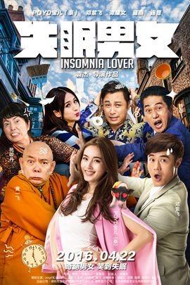 Watch Movie Insomnia Lover