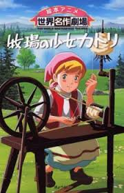 Watch Movie Katri, Girl of the Meadows