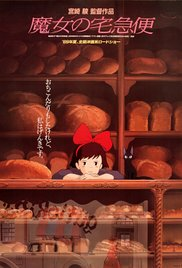 Watch Movie Kikis Delivery Service (1989)