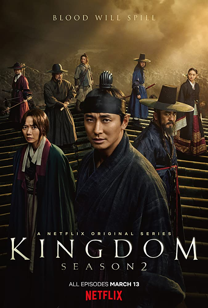 Watch Movie Kingdom (2019) - Season 2
