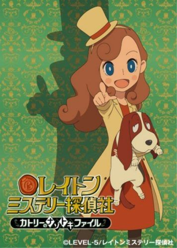 Watch Movie Layton Mystery Tanteisha: Katri no Nazotoki File