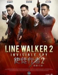 Watch Movie Line Walker 2
