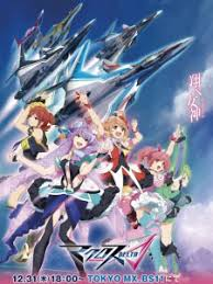 Watch Movie Macross Delta
