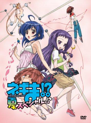 Watch Movie Mahou Sensei Negima!