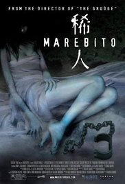 Watch Movie Marebito