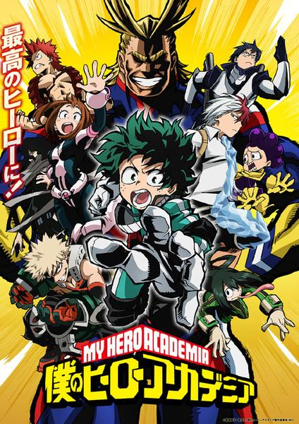 Watch Movie My Hero Academia - Season 1