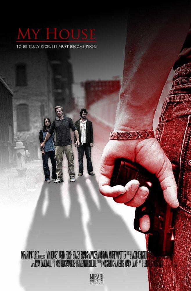 Watch Movie My House - Season 1