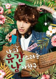 Watch Movie My Unfortunate Boyfriend