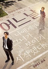 Watch Movie One Day(2017)