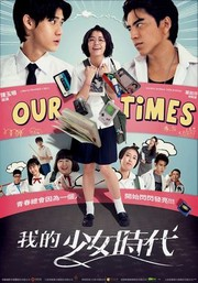 Watch Movie Our Times