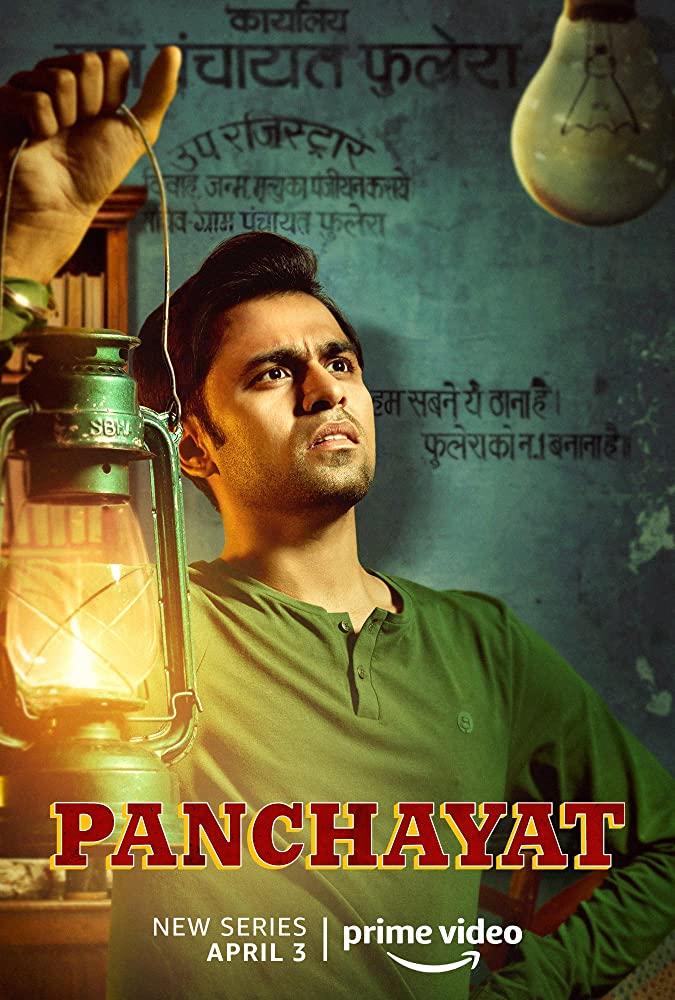 Watch Movie Panchayat - Season 1