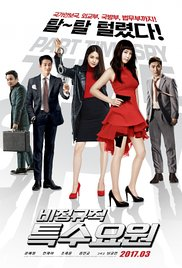 Watch Movie Part-Time Spy