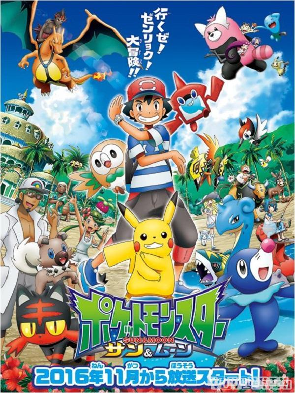 Watch Movie Pokemon - Season 21