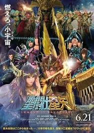 Watch Movie Saint Seiya: Legend Of Sanctuary