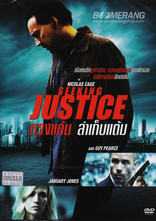 Watch Movie Seeking Justice