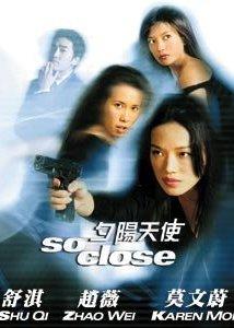 Jaquette DVD de So close - Cinéma Passion