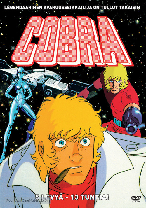 Watch Movie Space Adventure Cobra