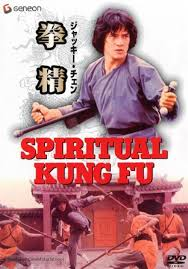 Watch Movie Spiritual Kung Fu