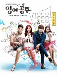 Watch Movie Surplus Princess