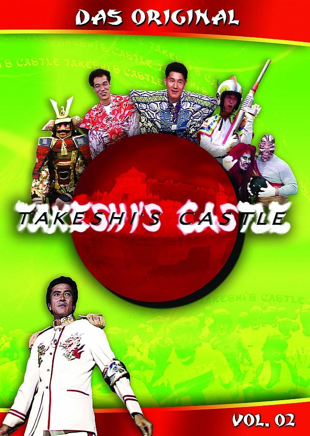 Takeshi's Castle - Season 1