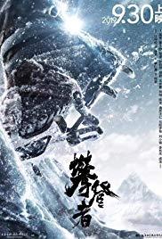 Watch Movie The Climbers